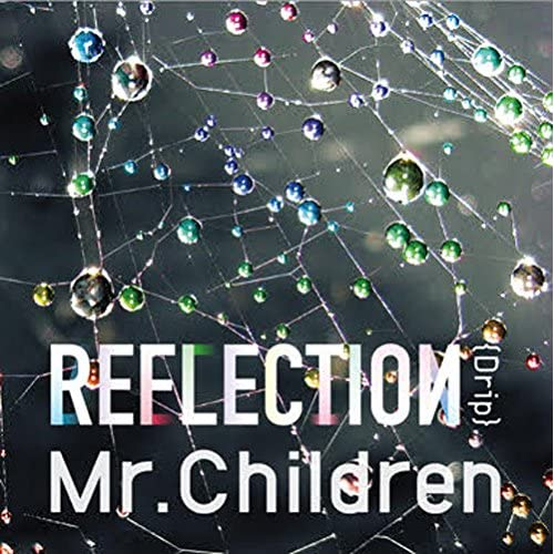 REFLECTION{Drip}初回盤をAmazonでチェック!