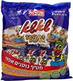Kosher Snack - Peanut Flavored Snacks, Similar to Bamba, Ideal for Ages 1-100, Melt in the Mouth, Healthy Snacks for Kids and Great Low Calories Snack for Work Glatt Kosher Snacks (Pack of 10)
