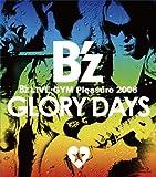 B'z LIVE-GYM Pleasure 2008-GLORY DAYS-(Blu-ray Disc) / B'z (出演)