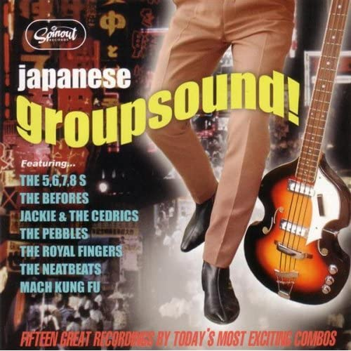 Japanese Groupsound