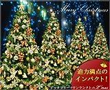 クリスマスツリー 240cm セット コパーゴールド セットツリー (2梱包) シャンパンゴールド