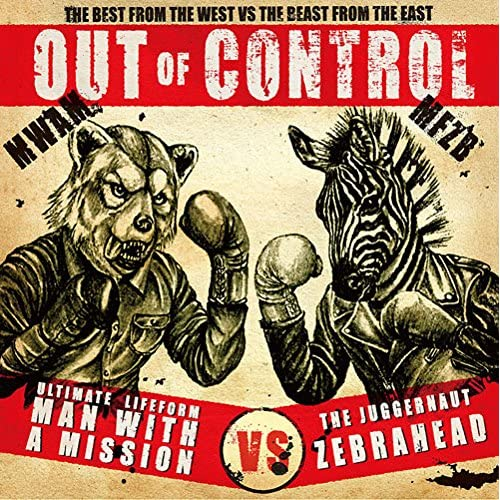 Out of Control(初回生産限定盤)(DVD付)をAmazonでチェック!