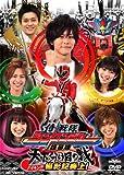 メイキング 劇場版 侍戦隊シンケンジャー [DVD]