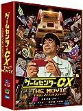 ゲームセンターCX THE MOVIE 1986 マイティボンジャック [Blu-ray]