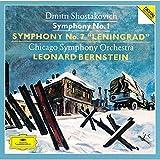 ショスタコーヴィチ:交響曲第1番&第7番「レニングラード」