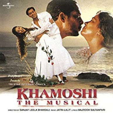 Bahon Ke Darmiyan Alka Yagnik, Hariharan – Khamoshi Full Song ( Download Mp3)
