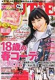 CUTiE (キューティ) 2013年 03月号 [雑誌]