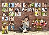アナ★バンカレンダー 2012 [大型本] / 扶桑社 (刊)