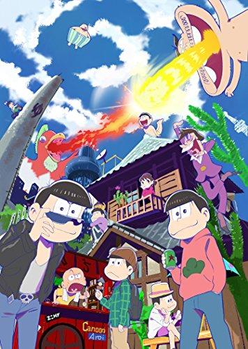 おそ松さん 第三松 [DVD]