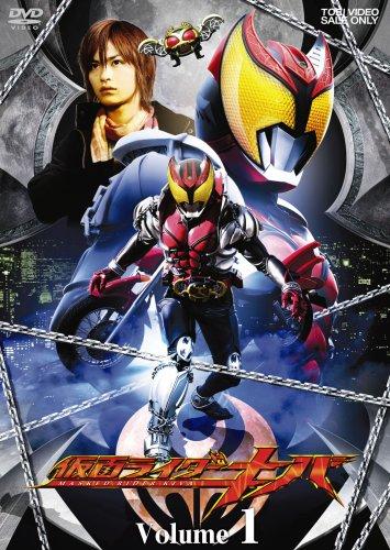 仮面ライダーキバ VOL.1 [DVD]