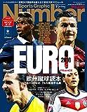 EURO2016 FRANCE