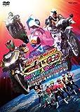 仮面ライダー×仮面ライダー フォーゼ&オーズ MOVIE大戦 MEGA MAX ディレクターズカット版【DVD】