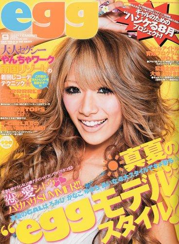egg (エッグ) 2009年 09月号 [雑誌]