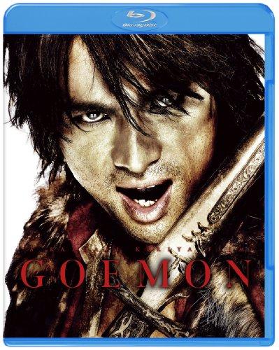 GOEMON [Blu-ray]