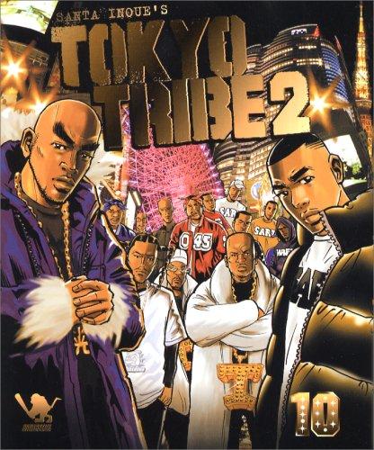 TOKYO TRIBE 2 10 (Feelコミックス)