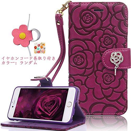 Mifine iPhone6S plus / iPhone6 plus 対応 花柄 ケース 手帳型 モーブ 薔薇の柄 横開き レザー 革 カバー マグネット式 カードポケット スタンド機能 アイフォン6S plus / アイフォン6 plus 用 財布型 カバー ストラップ付き キラキラデコ イヤホンコード巻取り 付き カラー:ランダム