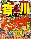 香川さぬきうどん高松・琴平・小豆島 2009最新版 (マップルマガジン 四国 3)