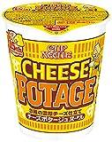 日清 カップヌードル チーズポタージュ 77g×20個