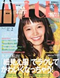 with (ウィズ) 2013年 02月号 [雑誌]