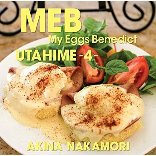歌姫4 -My Eggs Benedict- (初回限定盤)(DVD付)