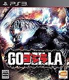 ゴジラ-GODZILLA-【豪華二大特典】(初回封入特典「ハリウッド版「GODZILLA(2014)」先行解放コード」同梱)& 「復刻版フィギュア『ヒートアップゴジラ』付」