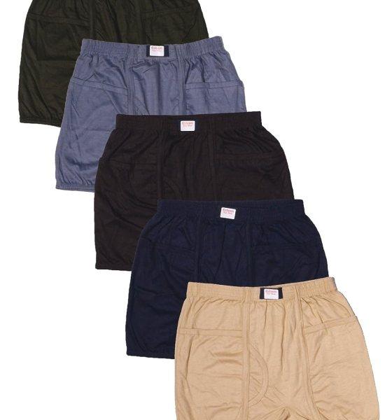 Esteem brand Mens Inner elastics TWO POCKET trunks pack of 5 pcs