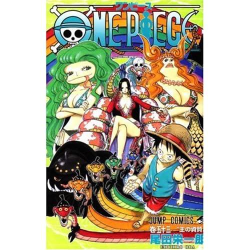 One Piece #53