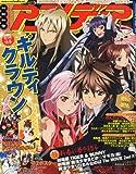 アニメディア 2012年 01月号 [雑誌]