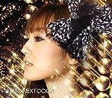 運命のしずく~Destiny's star~ / 星空計画(DVD付)【ジャケットA】
