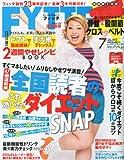 FYTTE (フィッテ) 2012年 07月号 [雑誌]