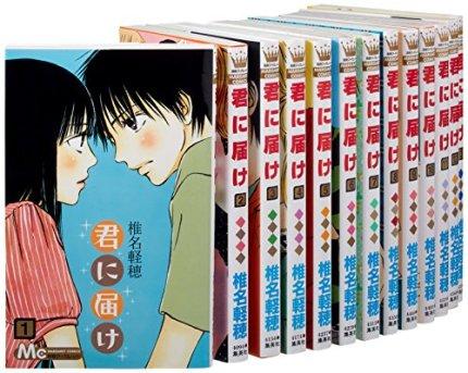 君に届け コミック 1-26巻セット (マーガレットコミックス)