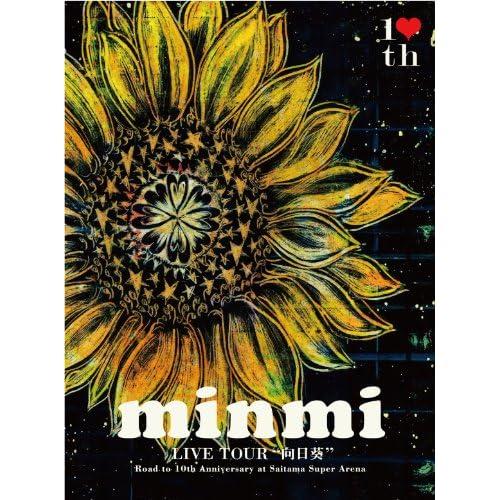 """LIVE TOUR""""向日葵""""~Road to 10th Anniversary~ at さいたまスーパーアリーナ [DVD]をAmazonでチェック"""