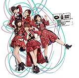唇にBe My Baby|AKB48