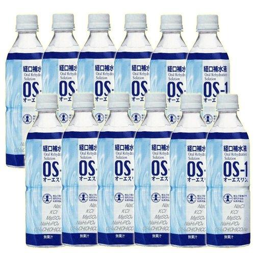 経口補水液 OS-1 オーエスワン 500ml × 12本