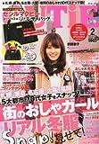 CUTiE (キューティ) 2013年 02月号 [雑誌]