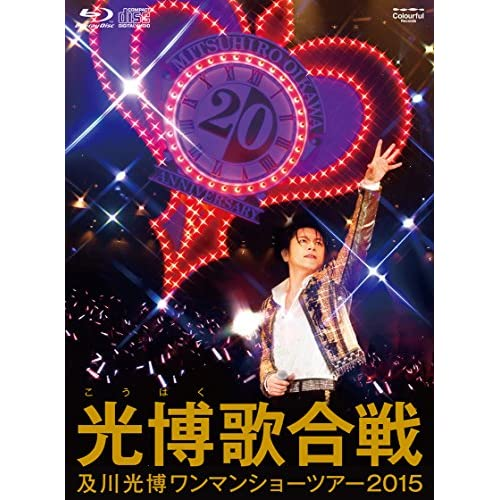 及川光博ワンマンショーツアー2015『光博歌合戦』(Blu-ray初回盤・プレミアムBOX)をAmazonでチェック!