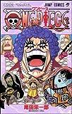 ONE PIECE 巻56 (ジャンプコミックス)