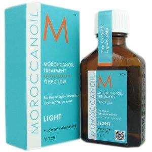 Moroccanoil Treatment Light