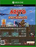 アジト × タツノコレジェンズ  (2015年春発売予定) 【Amazon.co.jp限定特典】追加キャラクターパックDLC 付