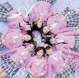 【特典生写真無し、イベント参加券無し】桜の木になろう(Type-B)(DVD付)