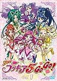 Yes!プリキュア5GoGo! 全16巻セット [マーケットプレイス DVDセット]