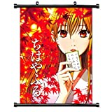 Chihayafuru Anime Fabric Wall Scroll Poster (32 x 43) Inches. [WP]Chihaya-7 (L)