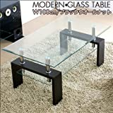【MODERN GLASS TABLE】 2段ガラス テーブル ダークブラウン 幅100cm