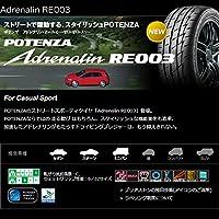 BRIDGESTONE(ブリヂストン) POTENZA Adrenalin RE003 195/45 R17 081W