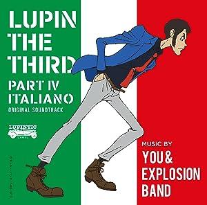 ルパン三世 PART IV オリジナル・サウンドトラック~ITALIANO