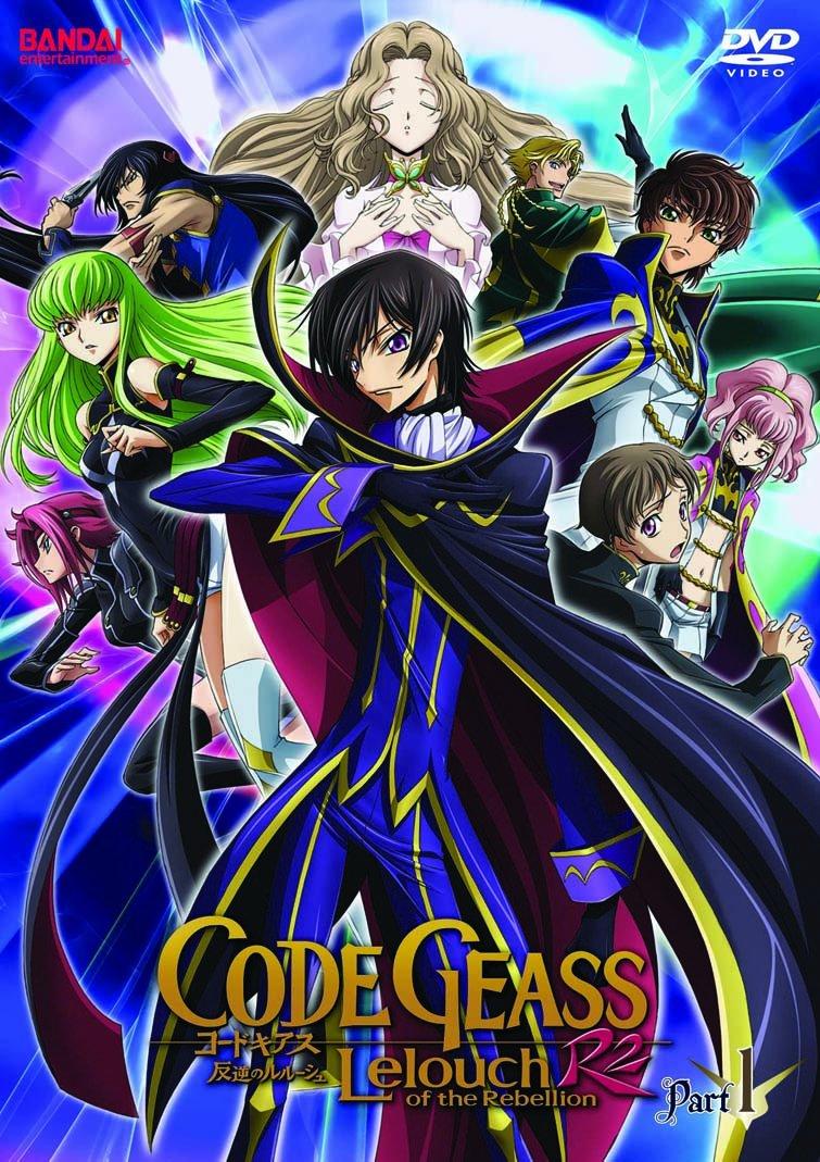Code Geass(2005-2008)