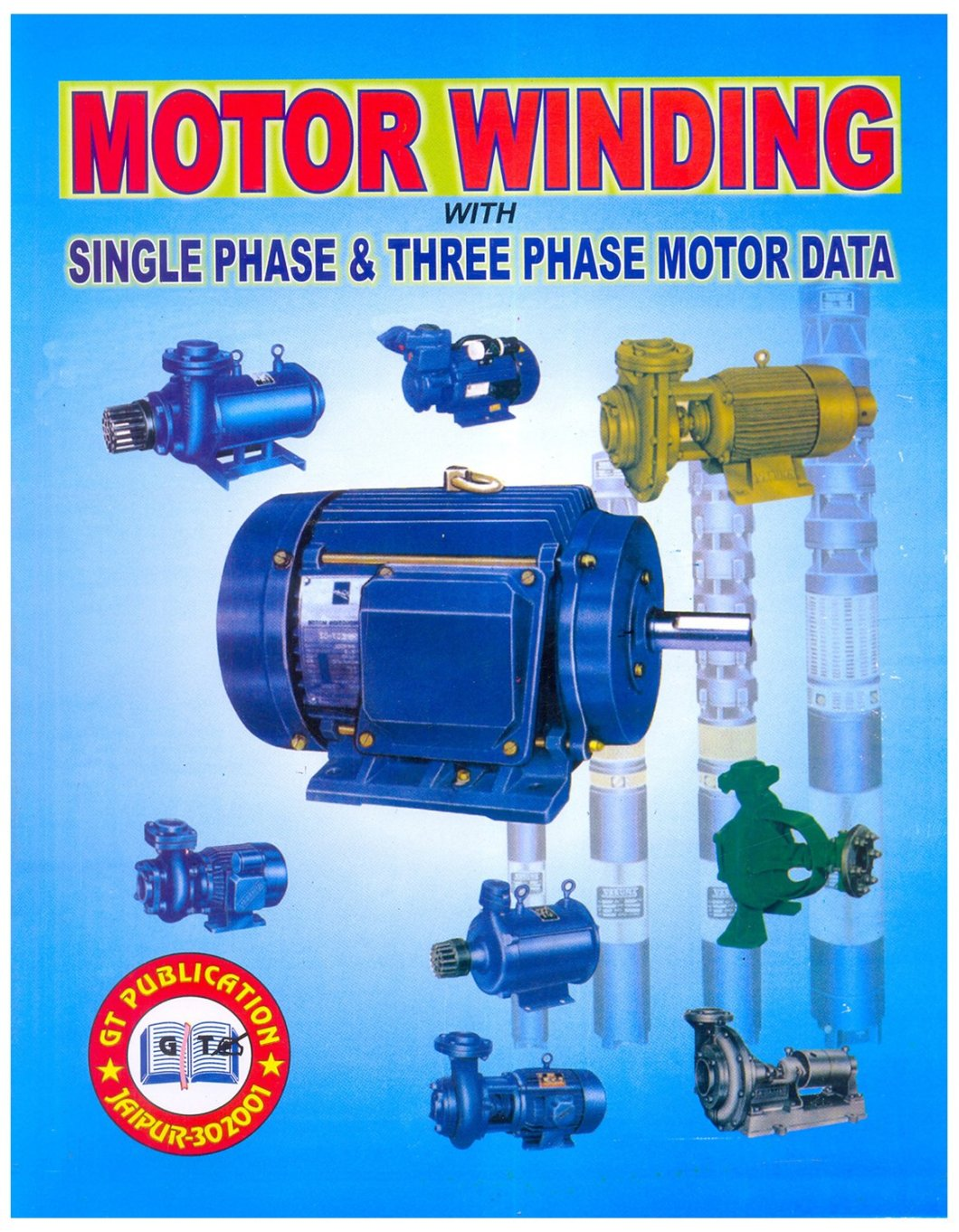 Motor Winding Pdf Book | Newmotorspot.co