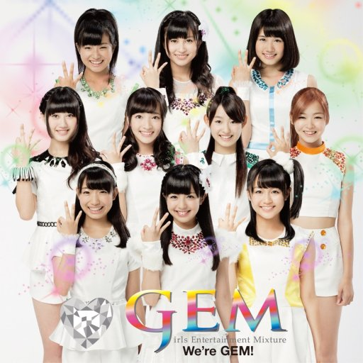 [DVDISO] GEM – We're GEM! (Download)[2014.01.01]
