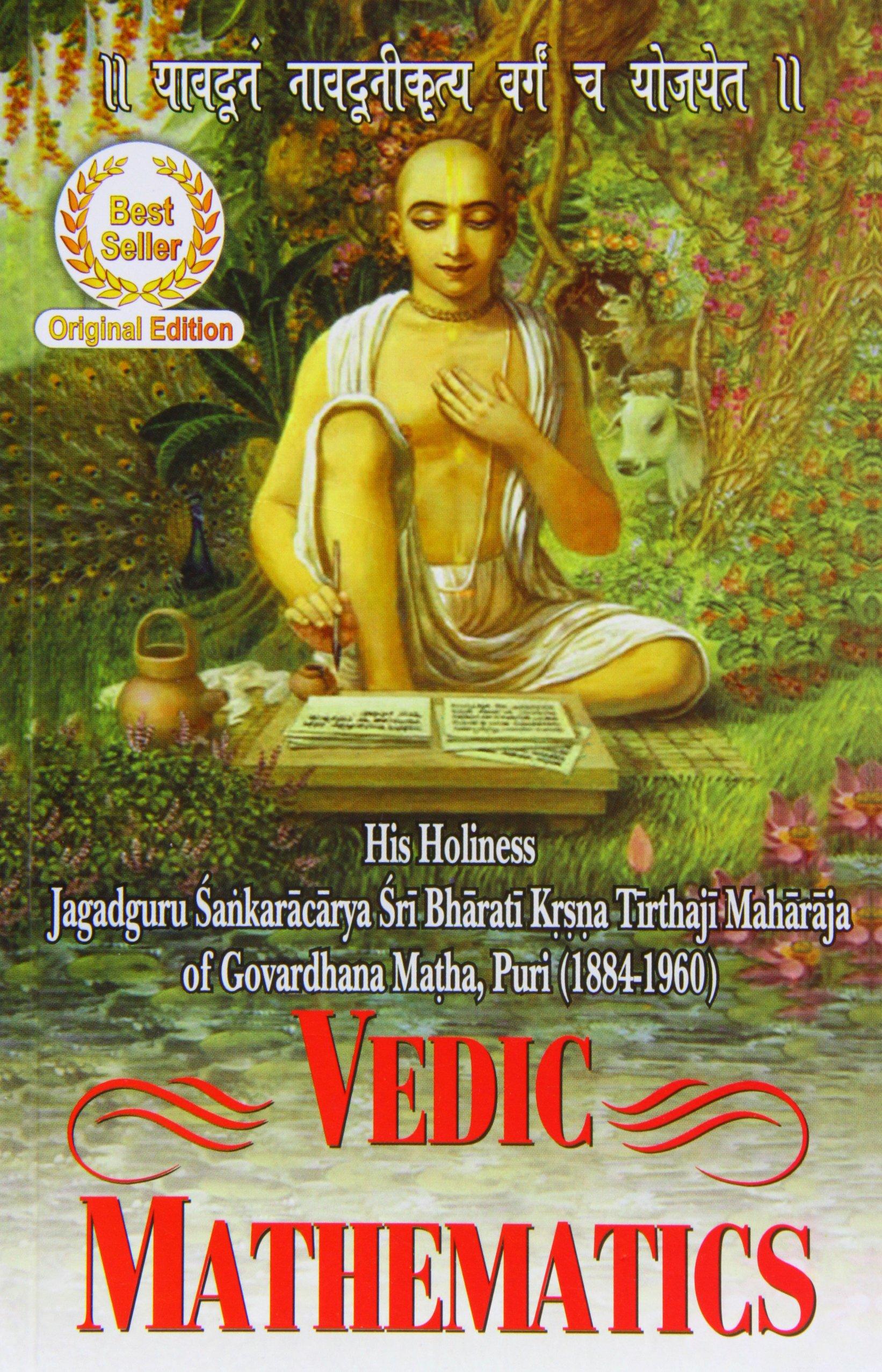 Vedic Maths For Class 5