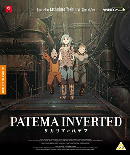 Patema Inverted Ultimate Edition